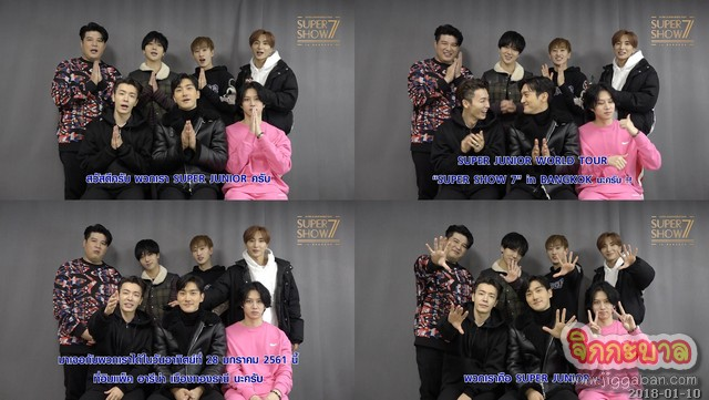 20180110jiggaban[CAPTURE_Artist VTR_SUPER JUNIOR] SUPER