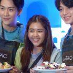 #บาส #คิมม่อน มุ้งมิ้ง กับ แพนเค้ก LeTAO Café ประมูลได้ #5หมื่น