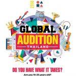 "iMe เฟ้นหาเด็กไทย เข้าร่วมสังกัดเป็นศิลปินหน้าใหม่ผ่าน "" GlobalAuditions ""  คนมีฝันไม่ควรพลาด…สมัครด่วน !!"