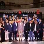 """BangkokรักStories"" ผงาด..!! กวาดยอดวิวทะลุ  300 ล้านวิว"