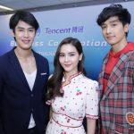 ช่อง 3 จับมือ Tencent Video ส่งออกคอนเทนท์ไปจีน