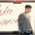 Radio Romance จับคู่ #ยุนดูจุน #Highlight กับ #คิมโซฮยอน