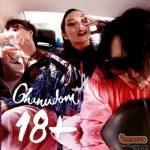 Chanudom จับมือ #ดา เอ็นโดรฟิน ผนึกกำลังแซ่บคูณสอง ปล่อยมิวสิควิดีโอเพลงใหม่ล่าสุด 18+