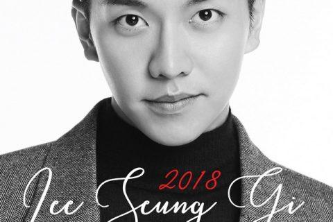 Lee Seung Gi ส่งคลิปทักทายแฟนๆชาวไทย…พร้อมเจอ 8 เมษานี้แน่นอน!!