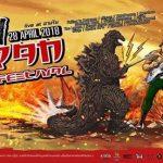 """ฟรี!! คอนเสิร์ตการกุศลแลกเปลี่ยนวัฒนธรรมไทย-ญี่ปุ่น ปีที่ 7 """"THAI JAPAN MUSIC FESTIVAL 2018"""""""