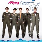 """ติดปีก! เตรียมบินไปให้สุด แล้วหยุดที่ความฟิน!! ใน """"N.Flying 1st Fan meeting 'Go N Fly' in Bangkok"""" 23 มิ.ย.นี้!!!"""