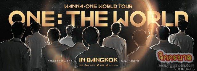 Wanna One World Tour   in Bangkok