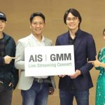 จีเอ็มเอ็ม แกรมมี่ จับมือ เอไอเอส  ถ่ายทอดสด 10 คอนเสิร์ตตลอดปี พร้อมเปิดคลังคอนเสิร์ตย้อนหลังกว่า 120 คอนเสิร์ต