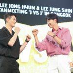 2018 LEEJONGHYUN & LEEJUNGSHIN 1st FANMEETING 'J VS J' IN BANGKOK