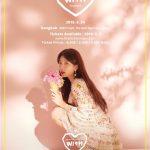 """เตรียมใจมาตกหลุมรัก """"ซูจี"""" ใน 2018 SUZY Asia Fan Meeting Tour 'WITH' in Bangkok"""