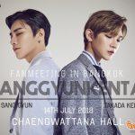 ซังกยุน  เคนตะ แท็กทีมเจอแฟนคลับไทย ใน 2018 SANGGYUN KENTA FANMEETING IN BANGKOK