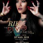 คอนเสิร์ต ใหญ่ ครั้งแรกของ ริค วชิรปิลันธิ์ The DEVI of DARKNESS เทวีรัตติกาล กับ เหล่าบุรุษอหังการของสุกี้
