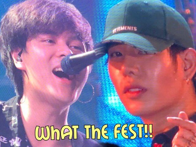 เป๊กผลิตโชค เดอะทอยส์ ร่วมสร้าง #ทะเลดาว ใน What The Fest! Music Festival