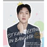 KWON HYUNBIN 1ST FAN MEETING IN BANGKOK ~One Step CLOSER~' เปิดจองบัตร 29 ก.ค.นี้!!