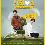 Krungsri GIFT presents The TOYS x Stamp GIFTs for Give Charity Concert