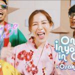 Cool Japan TV หวังสร้างไวรัลสุดฮิต จาก Osaka Bon – ROOM39
