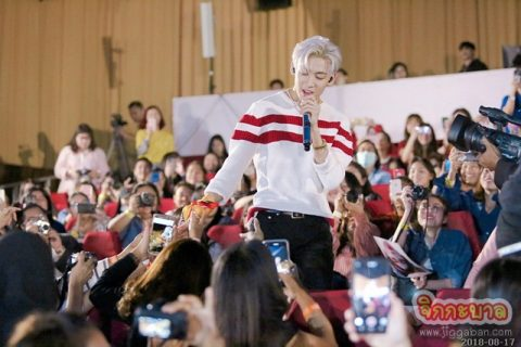 CP sausage forever.. จัด Exclusive Fan Meeting BAMBAM from GOT7