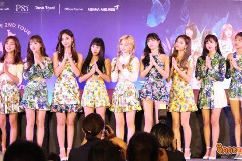 PRESSCON. TWICE 2ND TOUR 'TWICELAND ZONE 2 : Fantasy Park' IN BANGKOK