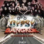 """คอนเสิร์ต """"Gypsy Bangkok"""" 10 พฤศจิกายน 2561 !!"""