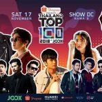 Shopee Presents JOOX Thailand Top100 by JOOX  คอนเสิร์ต ที่เต็มไปด้วยเรื่องฮิต ฮิต