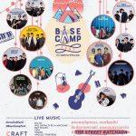 งาน BASECAMP Fest. ตั้งแต่เที่ยงวันยันเที่ยงคืน