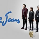 """""""Blue Jeans"""" เพลงที่จะทำให้คุณดีดไปกับบีทเด้งๆ จาก Blues Tape"""