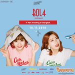 BOLBALGAN4 1st FAN MEETING IN BANGKOK 2018