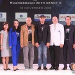 คอนเสิร์ตการกุศล Charity Jazz Night at Muangboran with Kenny G