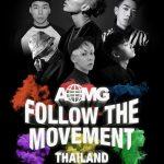 AOMG Follow The Movement Thailand 2018 เสาร์ 24 พฤศจิกายนนี้
