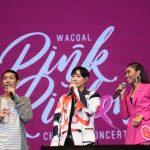 """คอนเสิร์ตการกุศล """"วาโก้โบว์ชมพู สู้มะเร็งเต้านม"""" มอบ 4 ล้านบาทช่วยเหลือผู้ป่วยมะเร็งเต้านมยากไร้"""