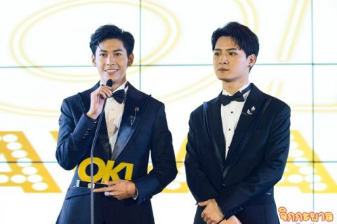 "งาน ""OK! Awards 13th Anniversary Lucky Number"""