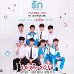 '2018 Love by Chance Fan Meeting in Bangkok'