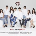 AF8 Infinity Concert