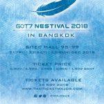 """4NOLOGUE"" มอบของขวัญส่งท้ายปีสุดฟิน จัด  ""GOT7 NESTIVAL 2018 IN BANGKOK"""