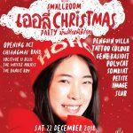 LEO Presents SMALLROOM เออลี่ CHRISTMAS PARTY มันส์ก่อนได้ก่อน