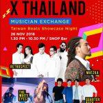 คอนเสิร์ตจากศิลปินไทย – ไต้หวันในงาน Taiwan Beats Showcase Night