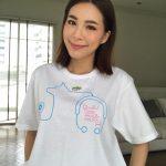 """""""จันจิ"""" นำทีม นิสิตสัตวแพทย์ศาสตร์ 10 สถาบัน ชวนร่วมงานบุญ """"หมอหมา(ใจ)หล่อส่งต่อความรักให้หมาจร ปี2"""