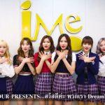 """DreamNote"" รุกกี้เกิร์ลกรุ๊ปเบอร์แรก iMeKorea ส่งตรงคลิปทักทายสุดน่ารักมาอ้อนแฟนๆ ชาวไทย"