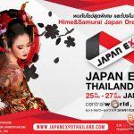JAPAN EXPO THAILAND 2019 มหกรรมญี่ปุ่นที่ยิ่งใหญ่ที่สุดในเอเชีย