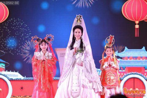 เทศกาลโคมไฟง่วนเซียว พิษณุโลก ปี 62 จัดเต็ม 19-23 ก.พ.นี้