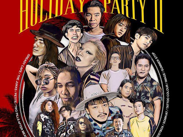 """คอนเสิร์ต """"LEO Presents SMALLROOM HOLIDAY PARTY II มันส์ เล็ก เข้"""""""