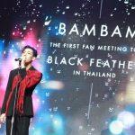 """""""แบมแบม"""" เสิร์ฟความฟินในแฟนมิตติ้งเดี่ยวครั้งแรก ไม่ทำให้แฟนๆ ผิดหวังสำหรับ BAMBAM THE FIRST FAN MEETING TOUR """"BLACK FEATHER"""" IN THAILAND"""