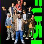 'UrboyTJ' และ 'MEYOU' ชวนคนดู ปล่อยวาง … กับเพลงใหม่ในโปรเจค 'FUSE(ฟิ้วซ์)'
