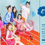 6 สาว GFRIEND พร้อมสุด ไรสุด เตรียมตะลุยคอนเสิร์ต 2019 GFRIEND ASIA TOUR [GO GO GFRIEND!] in Bangkok!!