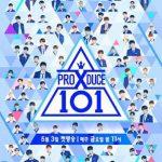 Viu (วิว) ส่ง PRODUCE X 101 เอาใจแทกุกโปรดิวซ์เซอร์ (ผู้ชมรายการคนไทย)  ให้ฟินทันใจ