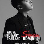 """ประกาศเลื่อนวันจัดงาน """"Above Ordinary Thailand : Simon Dominic"""""""