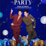 Peraya Party แฟนมีตในประเทศไทยครั้งแรกของคริสสิงโต บัตรหมดใน5นาที