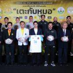 """เต๋า สมชาย หนุ่ม ศรราม และ สงกรานต์ ตัวแทนทีม สิงห์ออลสตาร์ ร่วมแถลงข่าว """"ฟุตบอลรวมดารา สิงห์ออลสตาร์ 2019"""""""