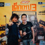เด็กเทป 3 The Original Retro (80s – 90s) CONCERT