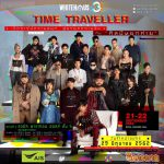 WHITE HAUS #3 : TIME TRAVELLER CONCERT